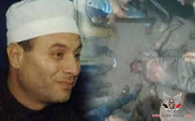 استشهاد الشيخ حسن شحاتة زعيم المسلمين الشيعة فى مصر باعتداء الاخوان