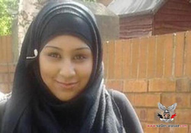 الضحية ريما رمضان