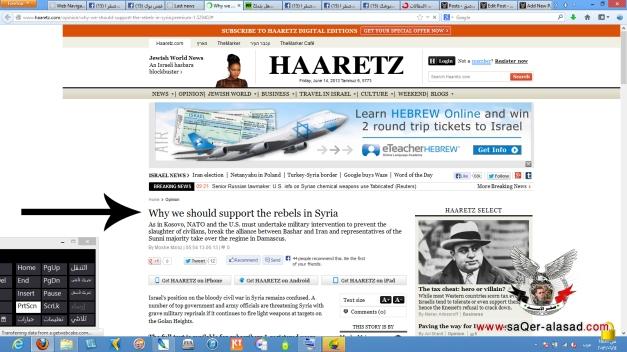 على إسرائيل أن تدعم الجيش الحر