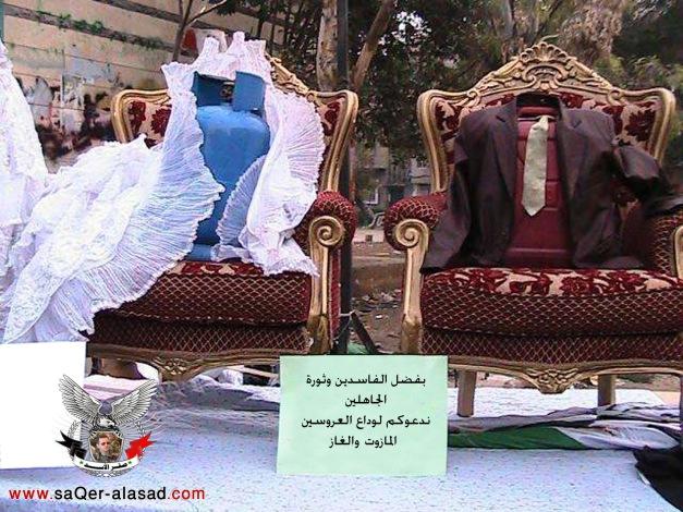 غلاء المعيشة في سورية