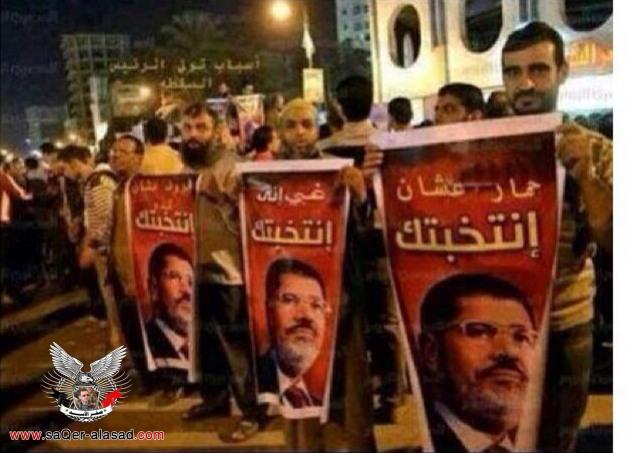 مظاهرات ضد مرسي