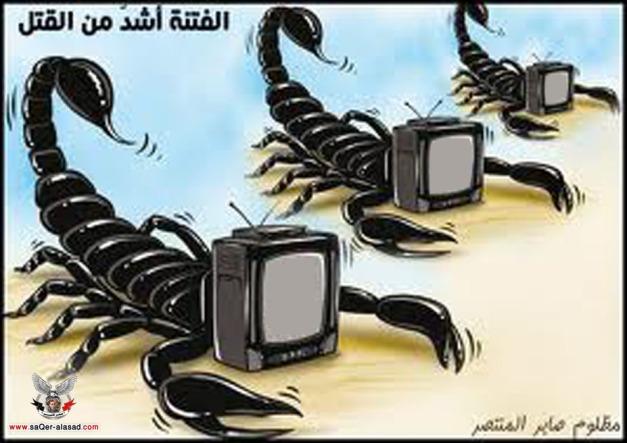 اغلاق عدد من القنوات الطائفية والتي تحث على الفتنة في مصر