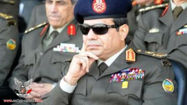 الفريق عبد الفتاح السيسي
