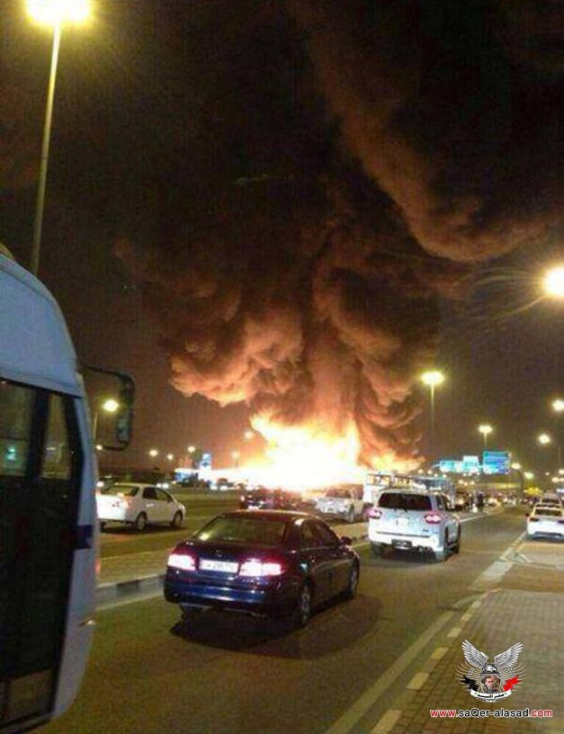 حريق في قطر