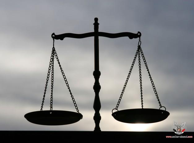 محكمة الإرهاب بدمشق