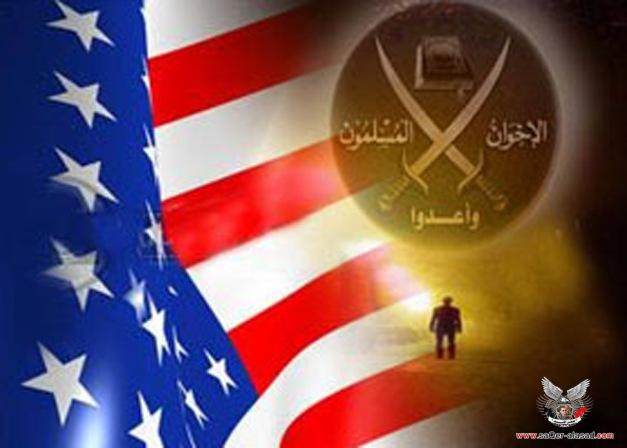 الاخوان المسلمين وامريكا
