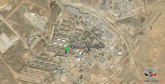 القواعد الخاصه بالقوات البريه القواعد الخاصه بالقوات البريه  قاعدة زاليم جنوب قطاع غزه