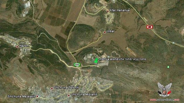 قاعدة مهيفا ألون بالقرب من الجولان