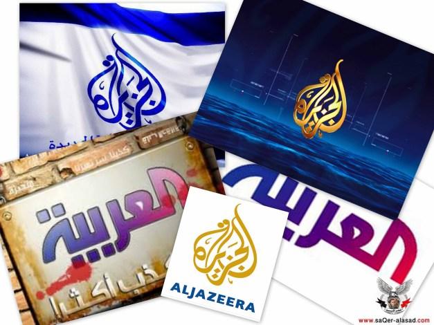 قناتا الجزيرة والعربية
