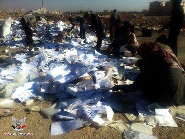داعش تلقي سجلات نفوس مدينة الباب في مكبّ القمامة