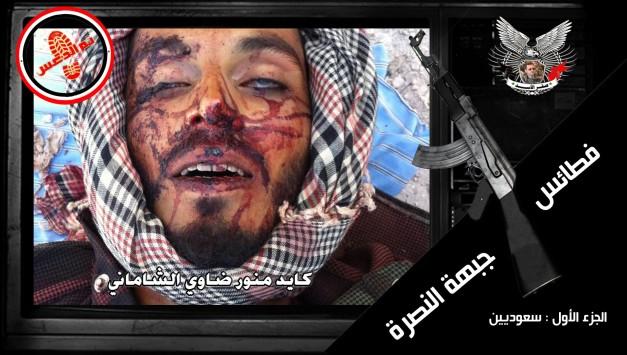 كايد منور ضاوي الشاماني