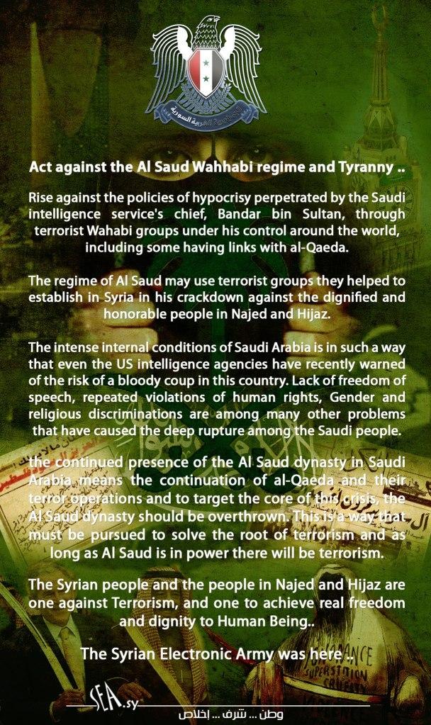 الجيش السوري الإلكتروني يخترق 17 موقعا رسميا لمحافظات المملكة العربية السعودية