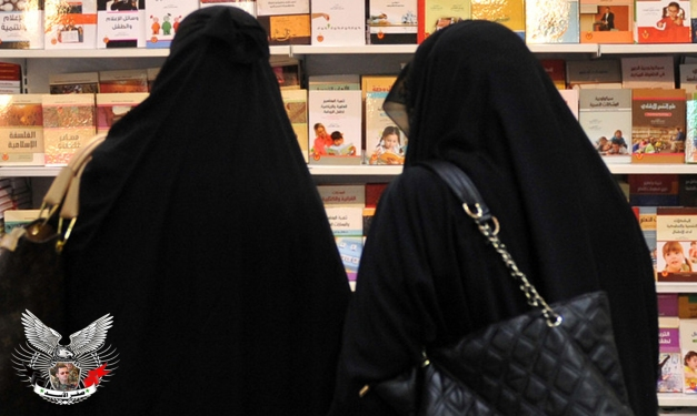 """وفاة طالبة جامعية تجدد الجدل حول """"منع الاختلاط"""" بالسعودية"""