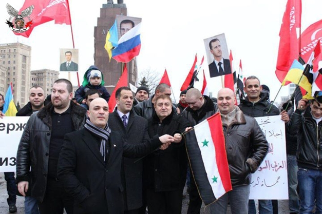 وقفة احتجاجية للجالية السورية  أمام السفارة السعودية في كييف
