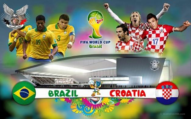 البرازيل وكرواتيا