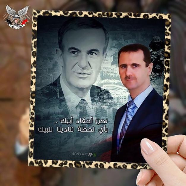 Syrian President
