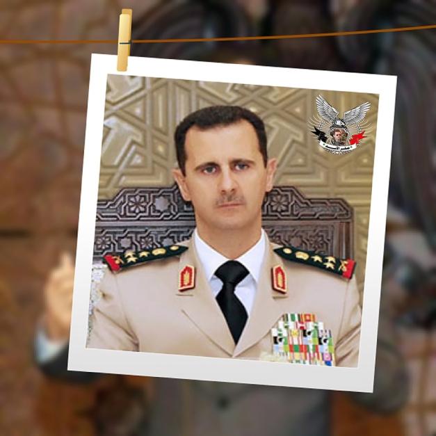 صور الرئيس بشار الأسد