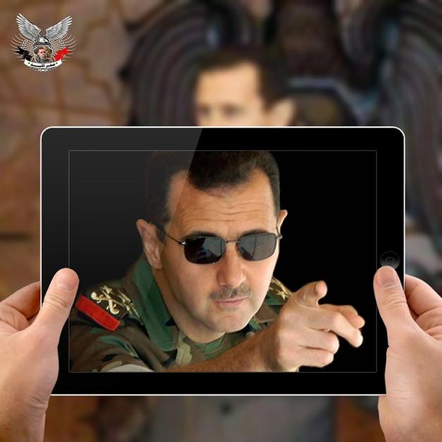 القائد العام للجيش والقوات المسلحة