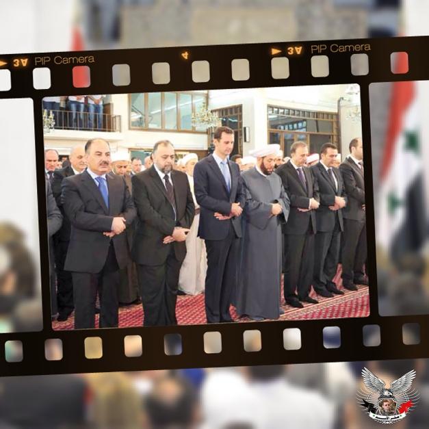 صلاة الرئيس بشار الأسد