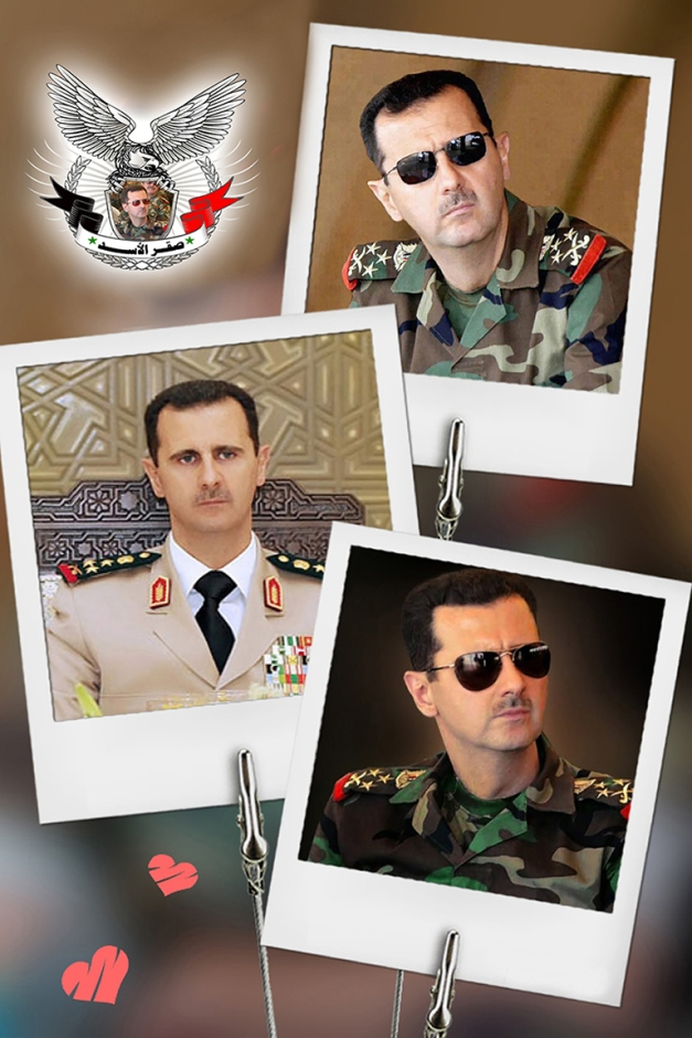 بشار حافظ الأسد