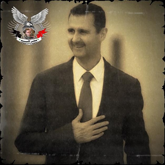 الرئيس السوري بشار حافظ الأسد
